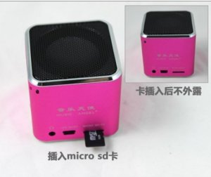 MUSIC ANGEL mini speaker multimedia speaker,MD06 portable speaker support TF card and U-disk