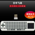 Measy RC12 2-IN-1 Smart Wireless 2.4GHz Air Mouse + Touchpad Handheld Keyboard Combo -Black