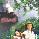 FREE SHIPPING ! Laughing in the Wind (Xiao Ao Jiang Hu) DVD