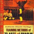 Authentic Shaolin Heritage: Training Methods Of 72 Arts Of Shaolin by Jin Jing Zhong