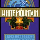 The White Mountain: A Chung Kuo Novel: Book Three (Mass Market Paperback – 1992) by David Wingrove
