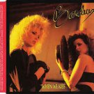 When We Kiss by Bardeux (Audio CD-1988)