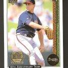 1998 Upper Deck Tom Glavine 10th Anniversary Card #X21