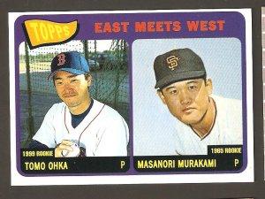 2002 Topps East Meets West Ohka Murakami Card # EWTO  SOLID MINT