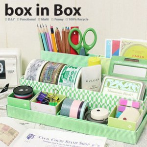 green 7 cell diy stationery makeup cosmetic desk organizer
