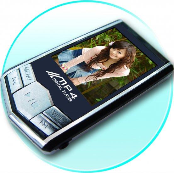Cool Design MP4 Player - 1GB - 1.8 Inch Screen