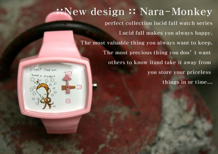 Lucid Fall Nara-Monkey Unisex TV Watch