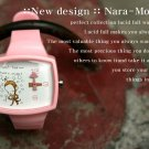 Lucid Fall Nara-Monkey Unisex TV Watch