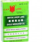 Cap Lang Eagle Medicated Oil (Minyak Angin Lang), 24 Ml (Pack of 12)