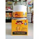 Cap Lang (Eagle Brand) GPU Cream (with Lemongrass), 150 Gram (Pack of 2)