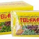 Sido Muncul Tolak Angin Herbal with Honey 12-ct, 180 Ml/ 6 fl oz (Pack of 2)
