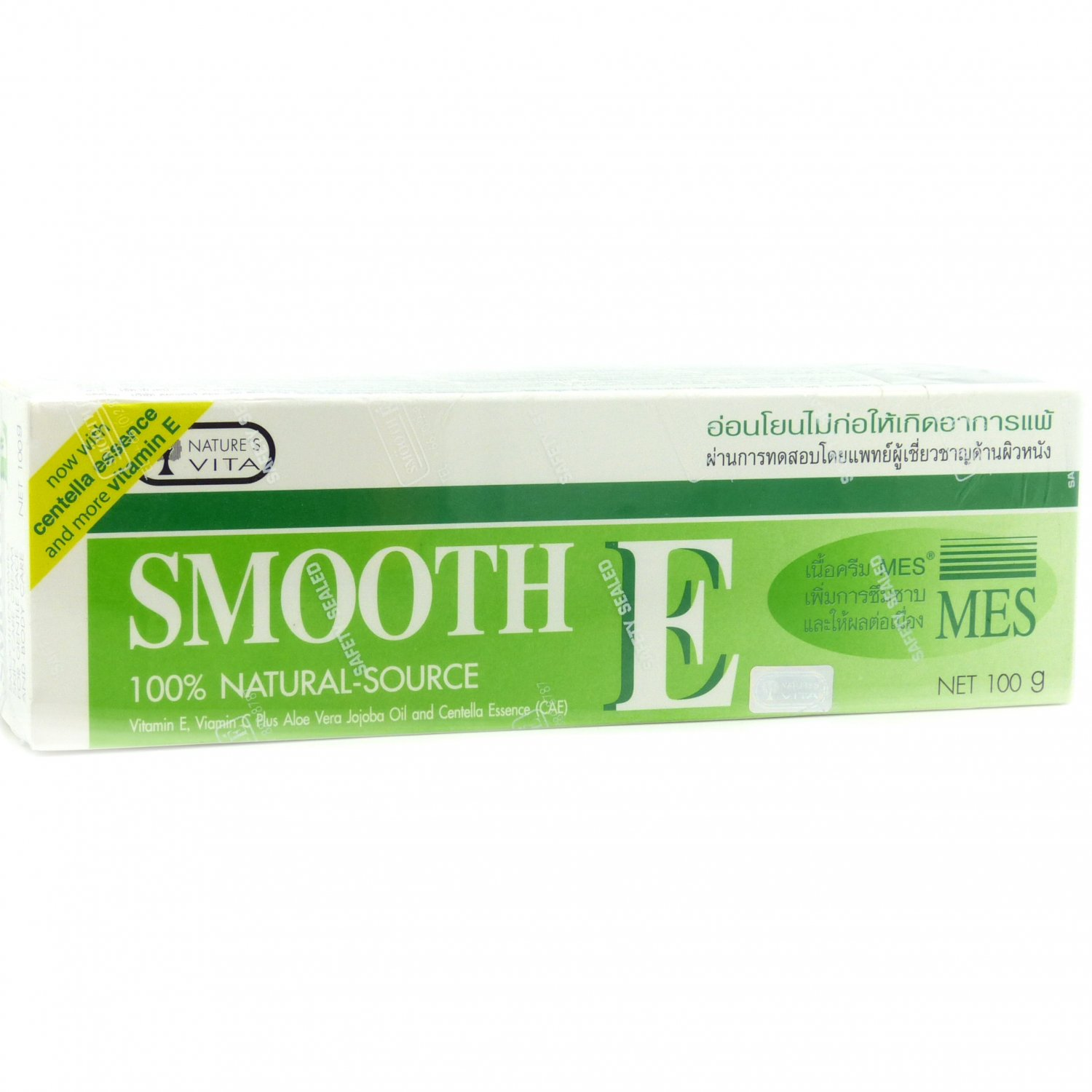 Smooth E Vitamin E Jojoba Oil Aloe Vera Centella Essence Scar Cream 100g
