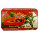 Asantee Papaya and Rice Milk With Honey Skin Whitening Facial Soap 125 grams