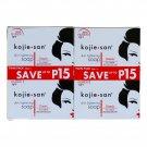 Kojie San Skin Lightening Soap Classic 65g Pack of 4