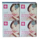 Hiyady Glutathione Cream White and Bright Pack of 4