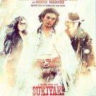 Sukiyaki Western Django (Blu-ray Disc, 2008)