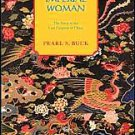 Imperial Woman by Pearl S. Buck (1991, Paperback, Reprint)