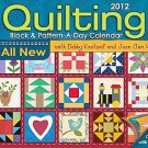 Quilting 2012 Calendar by Jean Ann Wright and Debbie Kratovil (2011, Calendar)