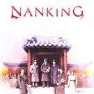 Nanking (DVD, 2008)