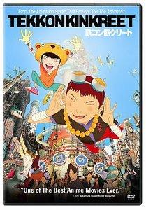 Tekkon Kinkreet (DVD, 2007)
