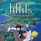 Kiki's Delivery Service (DVD, 2010, 2-Disc Set, Special Edition)