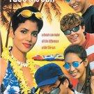 Race the Sun (DVD, 2002)