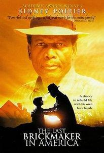 The Last Brickmaker In America (DVD, 2008)