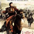 Mongol (DVD, 2008)