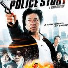 New Police Story (DVD, 2006)