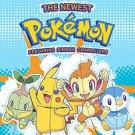 How To Draw The Newest Pokemon by Maria B. Alfano (2008, Paperback, Media Tie...