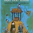 Tikki Tikki Tembo (2007, Paperback, Reprint)