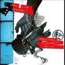 Improvised. Electronic. Device. * by Front Line Assembly (CD, Jun-2010,...