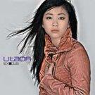 Exodus by Hikaru Utada (CD, Oct-2004, Island)