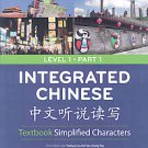 Integrated Chinese Level 1: Simplified Characters/Textbook by Tao-Chung Yao,...