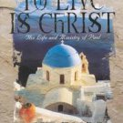 To Live Is Christ by Beth Moore (1997, Paperback)