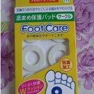 Healthy Corn Prevent Relief Fatigue Cushion Foot Care Foot Blister Corn Bunion Cushion Callus Pad