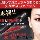 2 in 1 Eyebrow Tweezers Blackhead Remover Acne Easy Clip Extractor 2-in-1 Unisex Makeup Tool