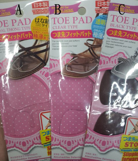 10 pcs of tiptoe pad Type Clear FREE SHIPPING