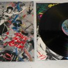 Daryl Hall & John Oats Big Bam Boom Vinyl LP VG+/VG+