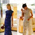 B6057 Butterick  Pattern Dress, Slip, & Pants PETITE Misses Size 20 - 24