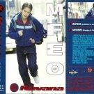 Kavana:  MFEO   (Cassette Single)