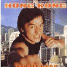 100 Kung Fu and Martial Arts Movie DVDs