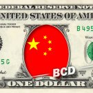 CHINA FLAG on REAL Dollar Bill Cash Money Bank Note Currency Celebrity Dinero