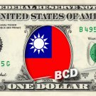 TAIWAN FLAG - Real Dollar Bill Taiwanese Cash Money Collectible Memorabilia Celebrity Novelty