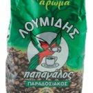 Greek Coffee Papagalos Loumidis traditional 194g