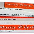 Toothpaste Mastic & herbs with mastic & mandarin 75ml