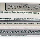 Toothpaste Mastic & herbs with mastic & spearmint 75ml