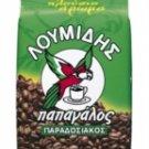 LOUMIDIS - PAPAGALOS TRADITIONAL - GREEK COFFEE 340g