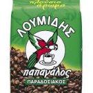 LOUMIDIS - PAPAGALOS TRADITIONAL - GREEK COFFEE490g