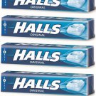 CANDIES HALLS ORIGINAL 4 PCS FROM GREECE HOLS Mint